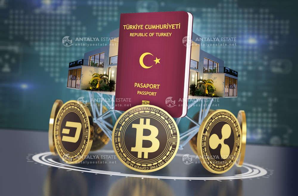 اخذ شهروندی ترکیه توسط خرید خانه در ترکیه با ارز دیجیتال
