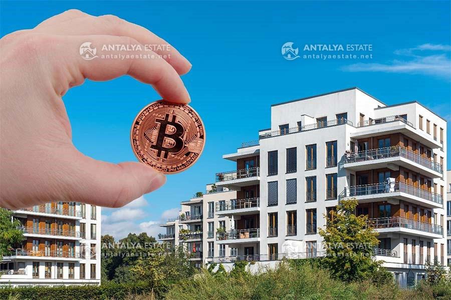 اگر خرید خانه در ترکیه با ارز دیجیتال انجام شود بسیار به صرفه خواهد بود