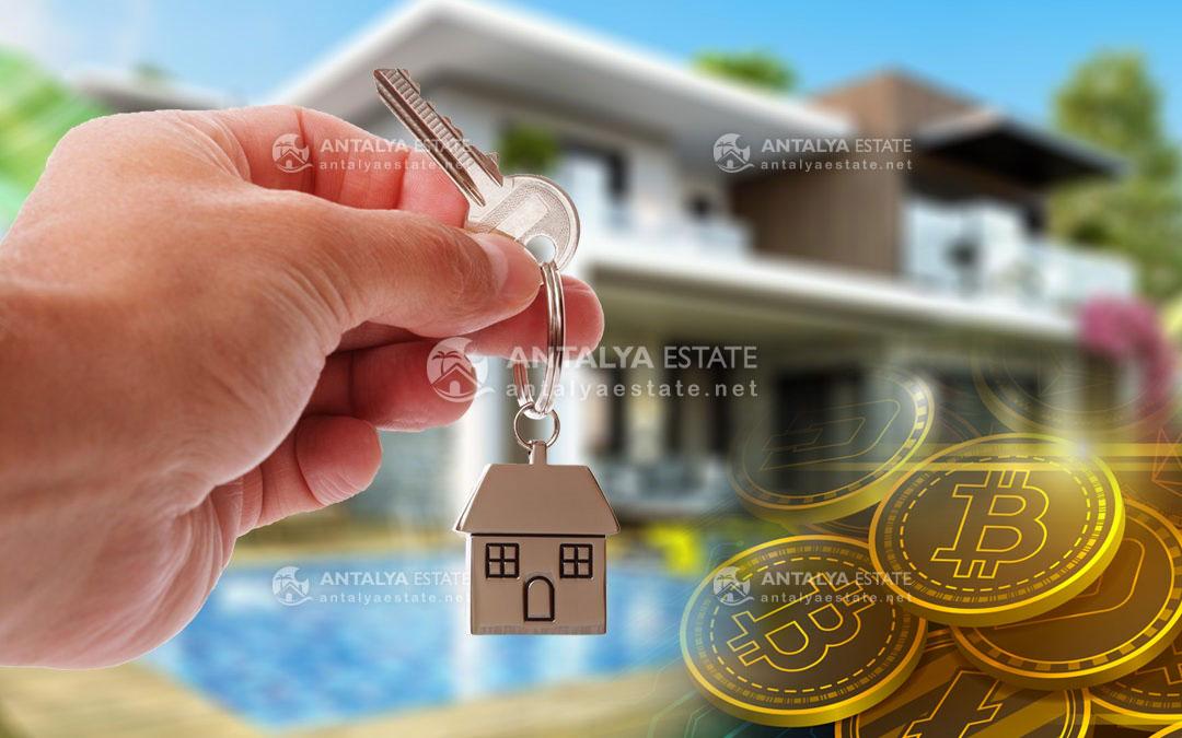 خرید خانه در ترکیه با ارز دیجیتال خریدی مطمئن و از همه نظر مقرون به صرفه است