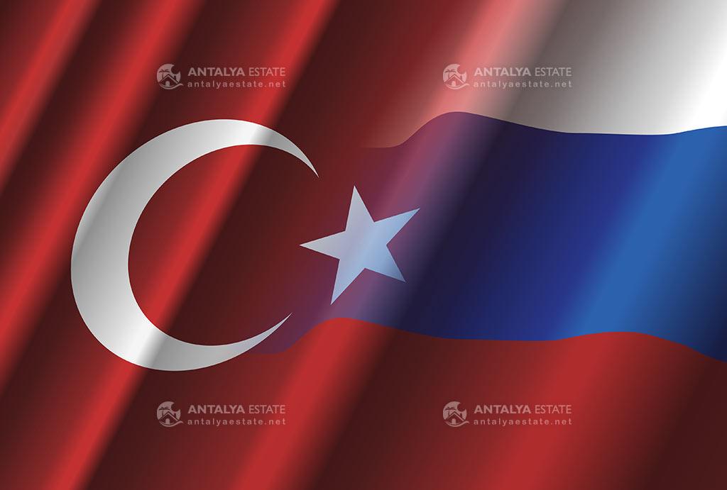 Турция - страна с особым географическим положением