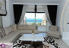 Sonya Home, Недорогая Квартира на Продажу в Алании с Видом на Море